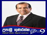 Upali Gunarathna Political