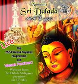 Namami Sri Dalada Sri Daladamaligawa