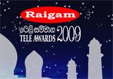 Raigama Tele Sammana 2009 Raigam
